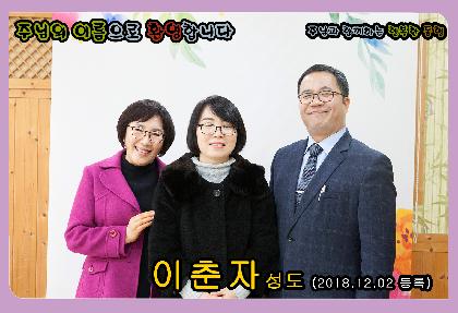 새가족사진